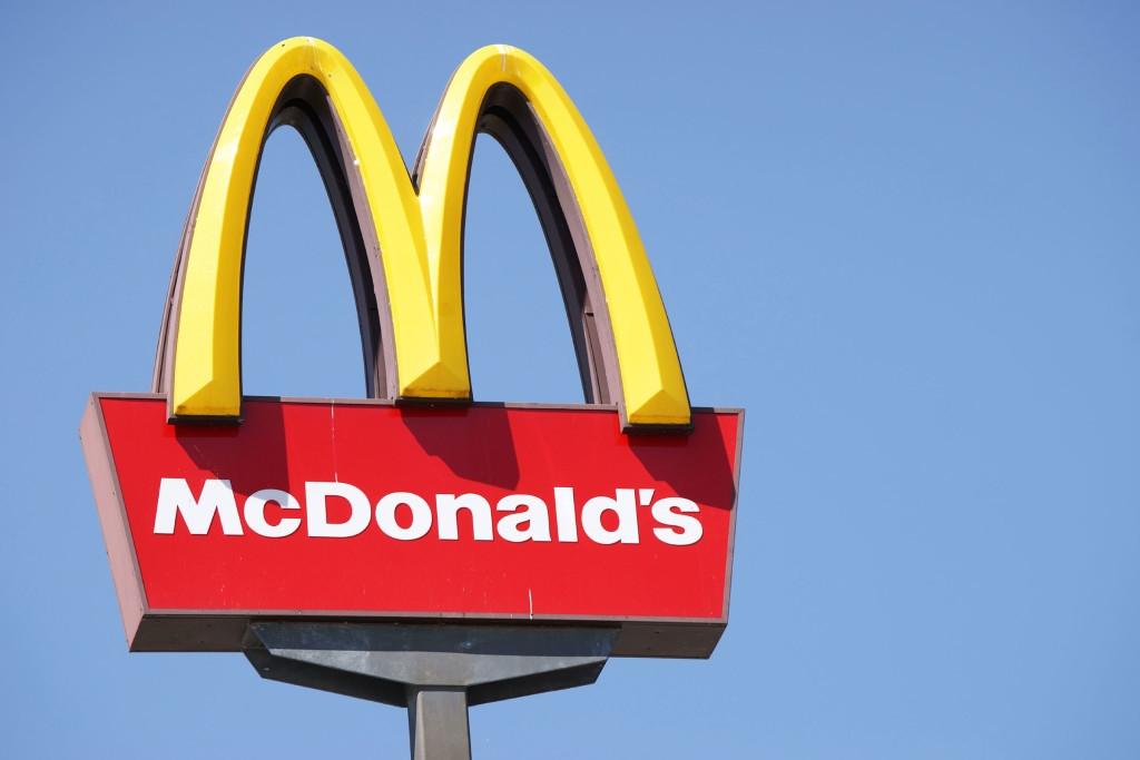 02-mcdonalds-trivia-logo-1024x683